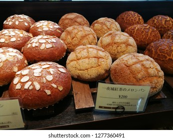 Dec 08 2018: Tokyo japan: Delicious Cookies and snack. fruit cake and bakery cream on shelf in bakery and coffee shop. Freshness handmade bakery and cake.