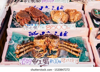 DEC 2, 2018 Hakodate, Japan - Japanese king crabs or Taraba and horsehair crab or Kegani at Hakodate Asaichi fish market Hokkaido.  Fresh seafood shot