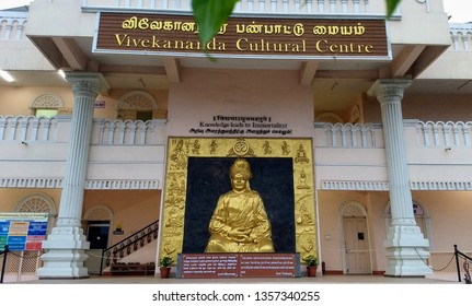 DEC 2018, CHENNAI, INDIA: The statue of Swami Vivekananda sitting at Vivekananda Illam, the Vivekananda cultural centre.