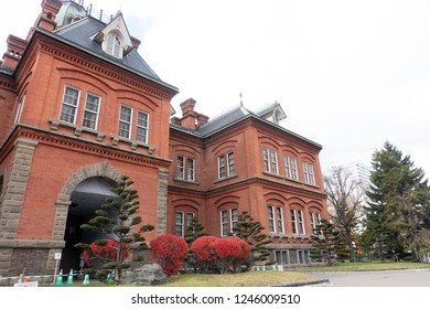 Dec 2018 - Hokkaido, JAPAN: The Former Hokkaido Government Building was constructed in the Neo-Baroque style in 1880, and designated as National Inportant Cultural Asset in 1969.