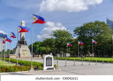 Dec 3, 2016 at Rizal Park ,Manila , Philippines