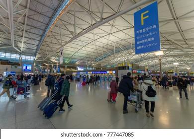 Dec 9,2017 Tourist walking at Incheon Airport departure area,Incheon , Korea