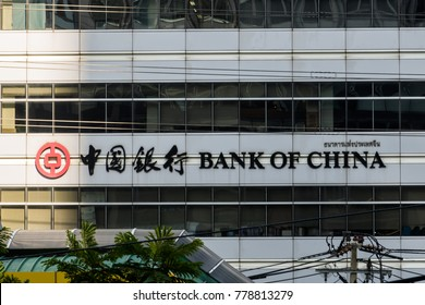 December 20, 2017. Bangkok, Thailand. The Headquarters of the Bank of China Thailand located in the  Bang Rak District, Bangkok