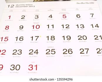 December 2013  Gregorian and lunar calender from Thailand