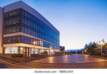 DECEMBER 2017, PRAGUE, CZECH REPUBLIC: Office buildings in Prague congress center and hotel corintia at night