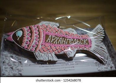 "December, 2018 - Arkhangelsk. Souvenir gingerbread in the form of fish with the inscription ""Arkhangelsk"". Russia, Arkhangelsk"