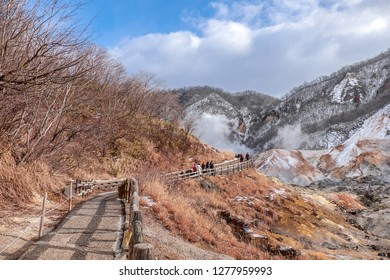 "December 2018, Jigokudani or ""Hell Valley"" Noboribetsu, Hokkaido, Japan. the valley just above the town of Noboribetsu Onsen, displays hot steam vents, sulfurous streams and other volcanic activity"