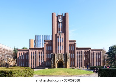 December 24, 2015 - Tokyo, Japan: The University of Tokyo's main auditorium. It is a famous landmark of the university and a registered cultural heritage building.