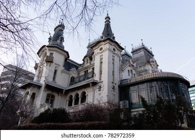 December 26th 2017 Bucharest, Romania: Cretulescu Palace landscape