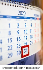 December, 31, 2020 is on paper calendar with red frame for date, close up view