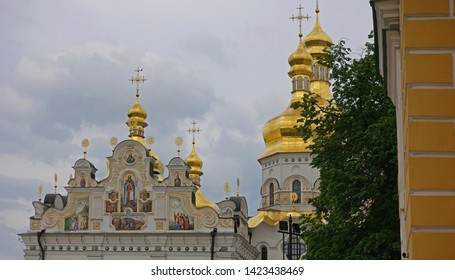 The decor of the upper part of the Assumption Cathedral of the Kiev-Pechersk Lavra