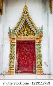 Decorated buddhist temple portal, Amphawa, Thailand