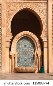 Decorated fountain of Hassan II mosque in Casablanca, Morocco