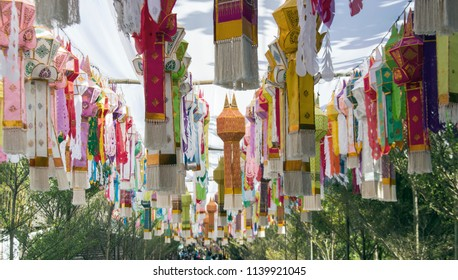 decoration archway with unique lantern in northern of Thailand in new year carnival