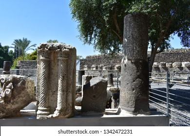 Decoration from the Capernaum synagogue. Capernaum was a fishing village in Israel where Jesus lived and taught.