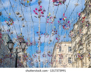 Decoration of garlands over Nikolskaya Street in Moscow, Russia