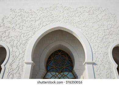 Decoration on Famous Abu Dhabi Sheikh Zayed Mosque, UAE
