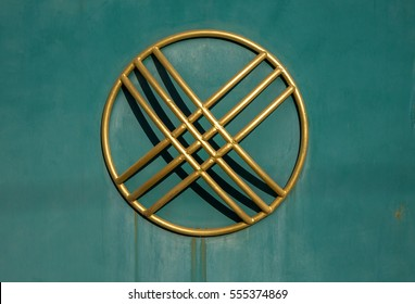 Decoration on the gate of the metal -  Shanyrak