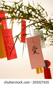Decorations for Star(Tanabata) festival