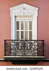 Decorative balcony of a house in Seville, Spain