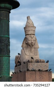 Decorative bronze column and Antique Egyptian Sphinx in St.Petersburg, Russia