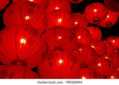 Decorative chinese style lamp on Chinese New Year festival