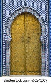 Decorative golden  door with mosaic tile  in Morocco, Africa