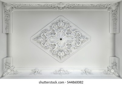 Ceiling Images, Stock Photos & Vectors | Shutterstock