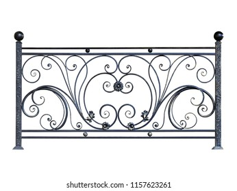 Decorative steel banisters, fence  in old   style. Isolated over white background.
