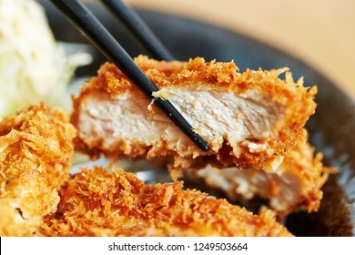 Deep fried pork cutlet