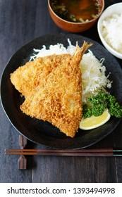 Deep-fried horse mackerel. Japanese food.