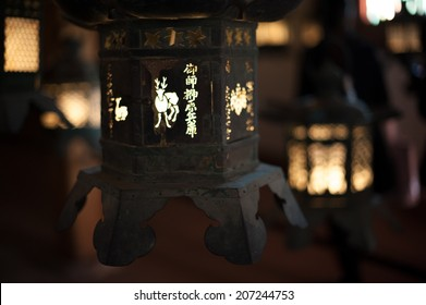 Deer Lantern at Kasuga-taisha