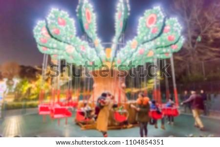 Defocused Background Chair Swing Ride Inside Stock Photo (Edit Now