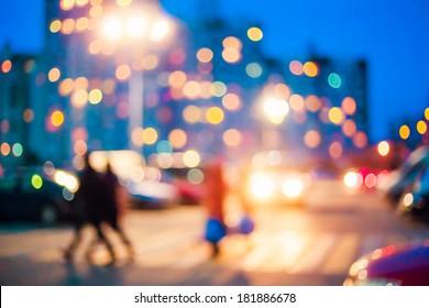 Defocused blue bokeh urban city background effect.  Design backdrop