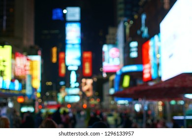 Defocused blur of New York City lights in Times Square