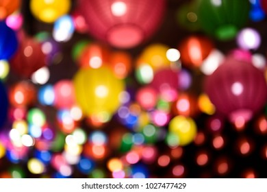 Defocused of Colorful Chinese Lanterns, Chinese New Year Festival.