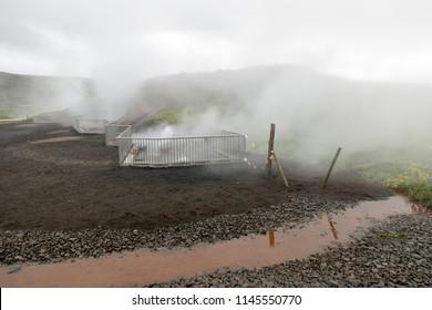 Deildartunguhver Thermal Spring (Reykholt, Iceland)