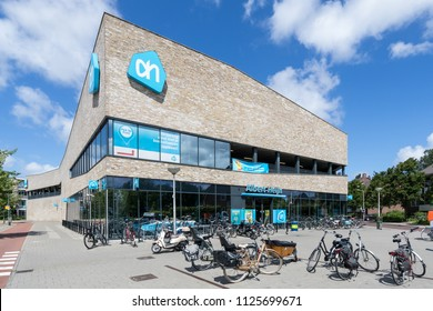 DELFT, THE NETHERLANDS - June 21, 2018 Albert Heijn supermarket. Albert Heijn is the largest Dutch supermarket chain and a key brand of Ahold Delhaize, an international food retail group.