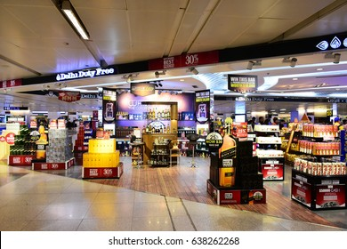 DELHI, INDIA - 8 APR 2017 : Duty free shop at  Indira Gandhi International Airport. There are many items for shopping without taxes.