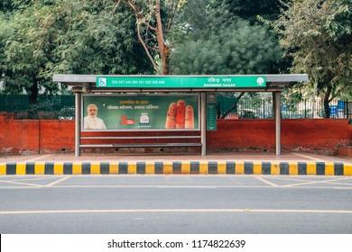 Delhi, India - November 27, 2017 : Ravinder Nagar Bus Stop