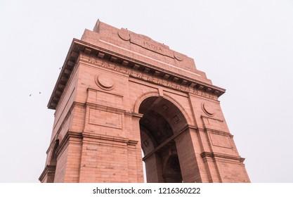 Delhi/India - June 2018: Angled Perspective shot of India Gate