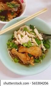 Delicious chicken noodle