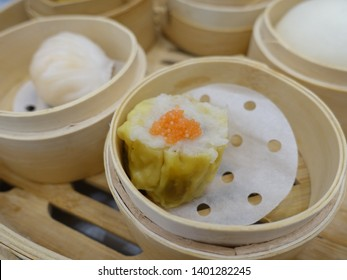 delicious Chinese  dim sum pork shao-mai. tradional Cantonese food