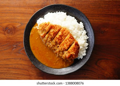 Delicious curry with pork cutlet.