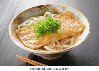 Delicious Kitsune Udon. Japanese food.