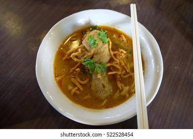 Delicious noodles spicy.