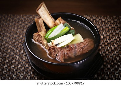 Delicious Short Rib Soup in a bowl