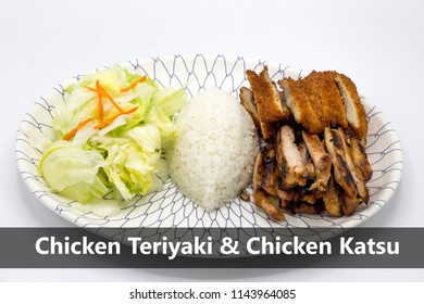 Delicious Tasty Best Image Chicken Teriyaki Stock Photo