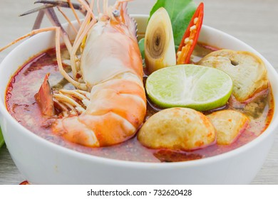 Delicious Thai food tom yam kung