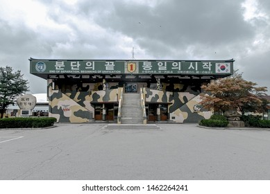 Demilitarized Zone, South Korea, 9 August 2014. Dora Observatory on the South Korean side overlooking the Demilitarized Zone.